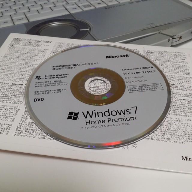 płyta instalacyjna windows 7